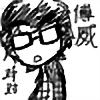 rexhastala's avatar