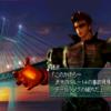 Reyko64's avatar