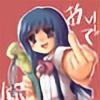 RikaChamaDesu's avatar