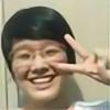 Rina-Inverse0013's avatar
