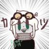 RingersMacDaddy64's avatar