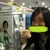 rippedurfaceawff33's avatar