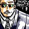 RiverCocytus's avatar