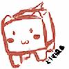 Rivira's avatar