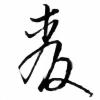 RMugi's avatar
