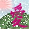 RockingHinaSasu's avatar