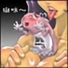 Romehamu's avatar