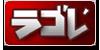 RoninsUltramix's avatar
