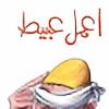 ronydola's avatar