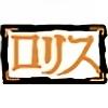 Rorisu's avatar