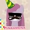 Rosannatheseedrian's avatar