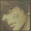 Rosewhip137's avatar