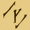 RubberPunch's avatar