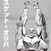 RucaJenSai's avatar