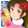 RuneMoonBR's avatar