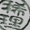 RurouniBen's avatar