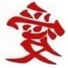 rusuanadaria's avatar