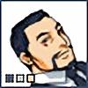 Rydain's avatar