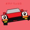 Ryoharu's avatar