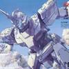 ryujinrider's avatar