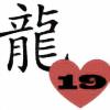 ryulover19's avatar