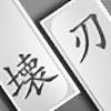 Sabrac-MC's avatar