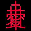 sadeast06's avatar