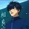 Sagara90's avatar
