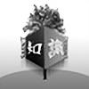 saintnaruto's avatar