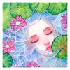 Saiyory's avatar