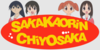 SakaKaorinChiyOsaka's avatar