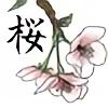 sakurayoungblood's avatar