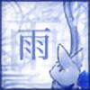 Samalein's avatar