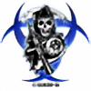 Samcro-33's avatar