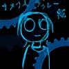 sameus-dray's avatar