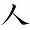 Samson424's avatar