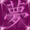 Sapphira94's avatar