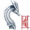 SapphiresRain's avatar