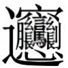 Sapphoi's avatar