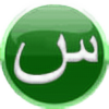 sarkub's avatar