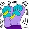 ScapoliteTehFox's avatar