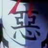 Scavenger1234567890's avatar