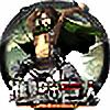 ScoutRegimentArtist's avatar