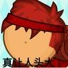 SecondXIAOER's avatar