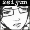 Seigun's avatar