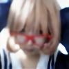 SekariNya's avatar