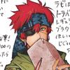 sekigans's avatar