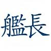 senchou-senchou's avatar
