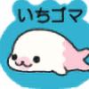 Senpai-Emoji's avatar