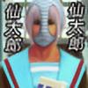 sentarou23's avatar
